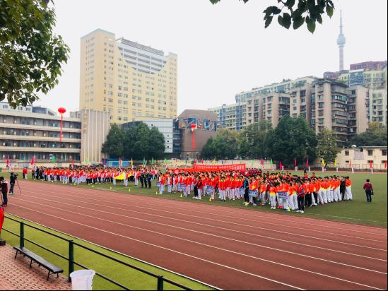 2017年贵州师范大学体育文化艺术节宝山校区田径运动会开幕图片