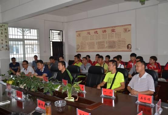 情 2016年贵州师范大学体育学院对口帮扶荔波县校园足球送培训下基图片