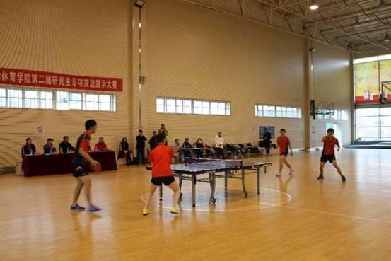贵州师范大学体育学院第二届研究生专项技能展示大赛顺利举行图片